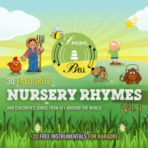 30 Favourite Nursery Rhymes - Vol.1 - Album Cover