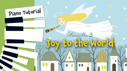 How to Play Joy to the World – Piano Tutorial, Guitar Chords and Tabs, Notes, Keys, Sheet Music